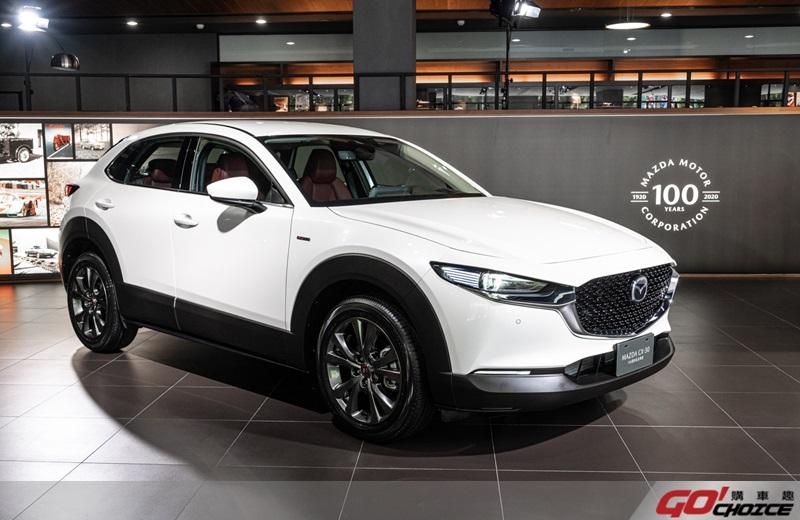 Mazda-7
