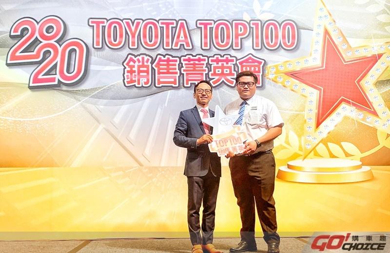 2020 TOYOTA TOP100-07