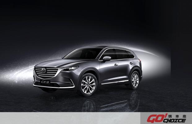 All-new MAZDA CX-9榮獲美國IIHS Top Safety Pick+最高安全首選