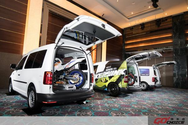 福斯商旅Caddy Van、Caddy Maxi Van開創商車市場新格局