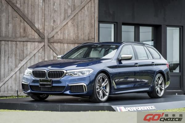 全新BMW M550d xDrive Touring震撼上市!