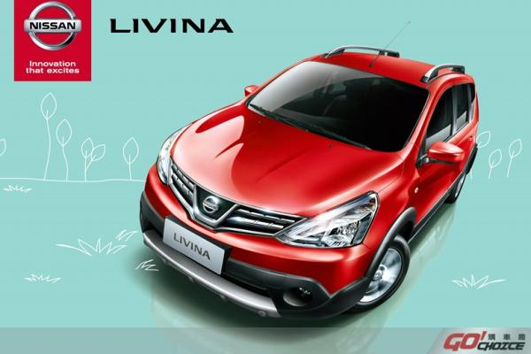2019年式NISSAN ALL NEW LIVINA全「心」升級上市