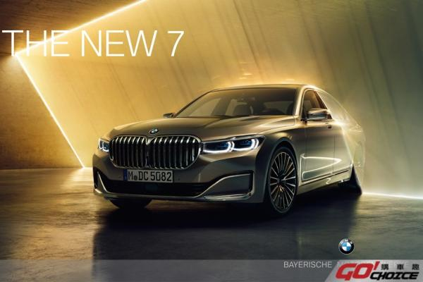 THE BMW NEW 7 重新定義頂級豪華