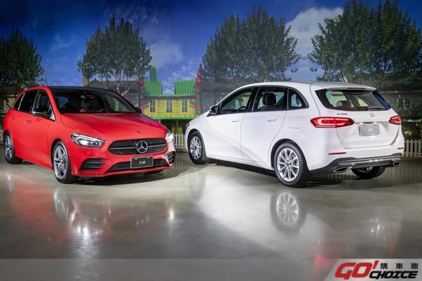 The new Mercedes-Benz B-Class 為生活創造更多空間