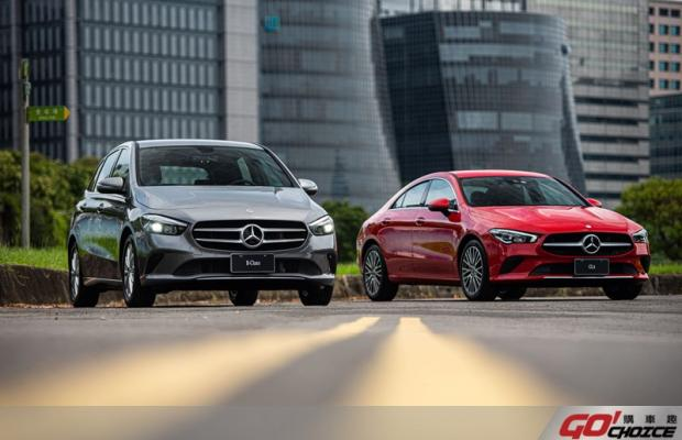 The new Mercedes-Benz B-Class、CLA科技同享 共演精彩